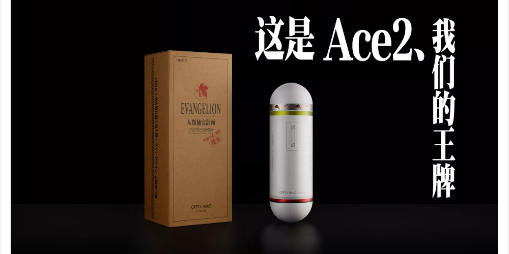 ワンピース、エヴァのスマホ?日本で買えないOPPO、VIVOのコラボスマホ2機種