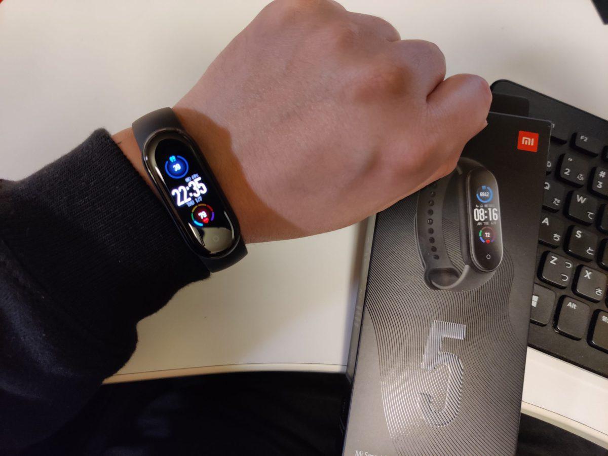Mi band 4から5へ買い替え。Xiaomi Mi Smart Band 5を購入した理由。グローバル版は日本語未対応なので注意!
