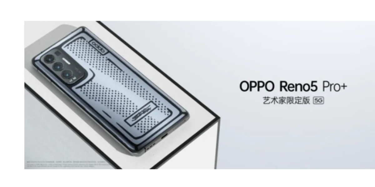 OPPOから新たなReno5シリーズ、Reno5 Pro +登場。ポイントはSnapdragon865、カメラはIMX776を搭載。