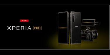 SONYから20万円を超えるスマホが発表!クリエイター向けのXPERIA PROは外部モニターになるスマホでした。