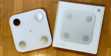 Xiaomi Mi スマート体組成計2 (Smart Scale 2)を購入!使用感をレビュー