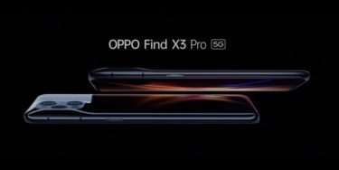OPPO最新フラッグシップFind X3 Pro発表!Find X3シリーズ3機種を比較【追記】日本版発表日決定!